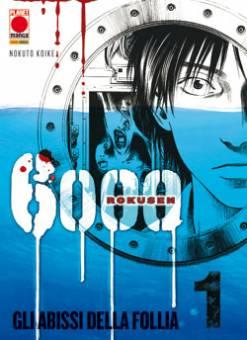 6000 Rokusen - Gli abissi della follia