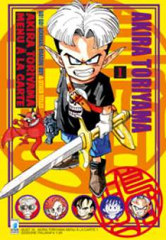 Akira Toriyama Menu À La Carte