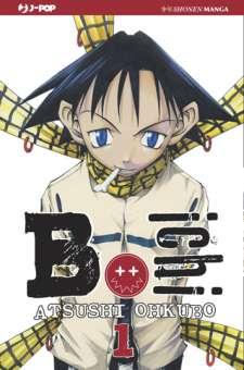 B.ichi