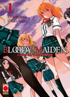 Bloody Maiden La Leggenda Dei Tredici Demoni