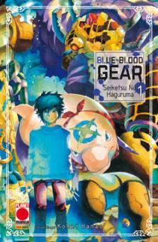Blue Blood Gear
