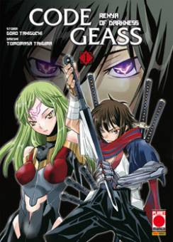 Code Geass Renya Of Darkness