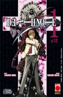 Death Note Settima Ristampa