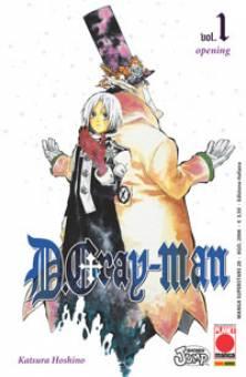 Dgray-Man Ristampa
