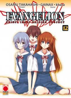 Evangelion Shinji Ikari Raising Project