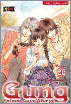 Gung - Palace Love Story