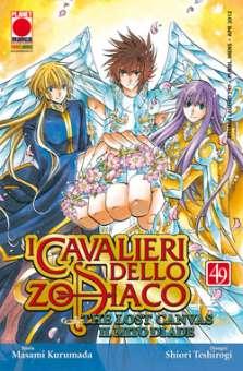 I Cavalieri Dello Zodiaco Lost Canvas