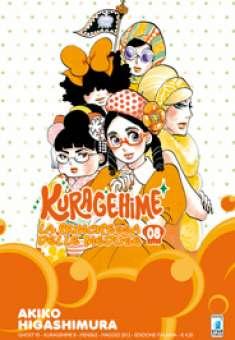 Kuragehime - La Principessa Delle Meduse