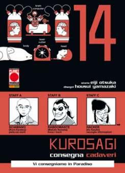 Kurosagi, Consegna Cadaveri