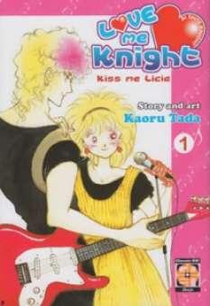 Love Me Knight (Kiss Me Licia)