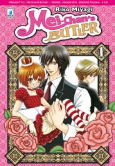 Mei-Chan's Butler