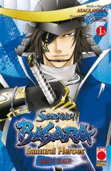 Sengoku Basara Samurai Heroes Roar Of The Dragon