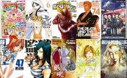 Manga più venduti in Giappone dal 7 al 13 Novembre 2016