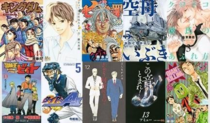 Classifica Oricon dal 31 Ottobre al 6 Novembre posizioni da 11 a 20